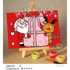 Количество цветов и сложнсоть Твой подарок! Раскраска по номерам на холсте Hobbart M1015111-LITE