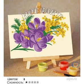 Количество цветов и сложнсоть Весенний букетик Раскраска по номерам на холсте Hobbart M1015207-LITE