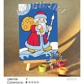 Количество цветов и сложнсоть Дед Мороз Раскраска по номерам на холсте Hobbart M1015893-LITE
