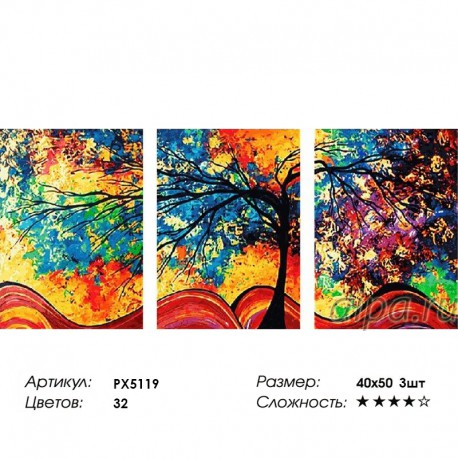 PX5119 Осеннее дерево Триптих Раскраска по номерам на ...
