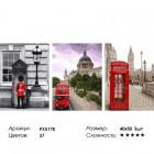 Сложность и количество цветов Лондон Триптих Раскраска по номерам на холсте PX5178