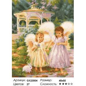 Маленькие ангелы Раскраска по номерам на холсте