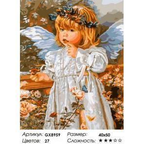 Девочка-ангелочек Раскраска по номерам на холсте