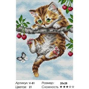 Сложность и количество цветов Котёнок на дереве Алмазная мозаика на магнитной основе V-81