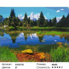 Сложность и количество цветов  Прекрасное озеро Раскраска по номерам на холсте GX23122
