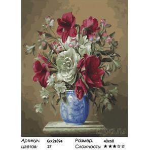 Лилии в голубой везе Раскраска картина по номерам на холсте