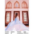 Количество цветов и сложность Очарование витражей Раскраска картина по номерам на холсте GX23773