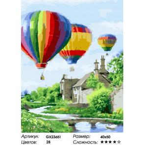 Количество цветов и сложность Полет на воздушном шаре Раскраска картина по номерам на холсте GX23651