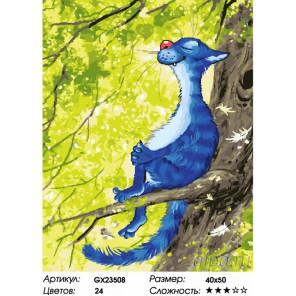 Количество цветов и сложность Наслаждаясь природой Раскраска картина по номерам на холсте GX23508