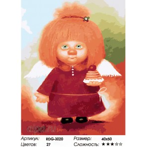 Ангелочек с пироженкой Раскраска картина по номерам на холсте