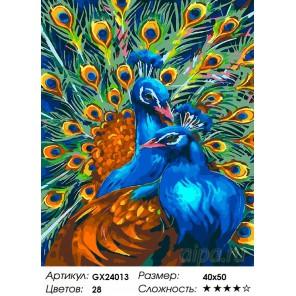 Количество цветов и сложность Павлины Раскраска картина по номерам на холсте GX24013