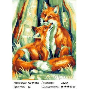 Количество цветов и сложность Влюбленные лисички Раскраска картина по номерам на холсте GX23990