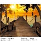 Количество цветов и сложность Южный закат у причала Раскраска картина по номерам на холсте GX24029