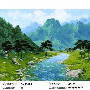 Количество цветов и сложность Горная долина Раскраска картина по номерам на холсте GX23875
