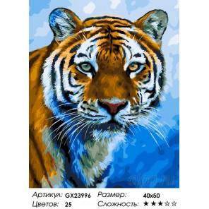 Количество цветов и сложность Амурский тигр Раскраска картина по номерам на холсте GX23996