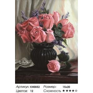 Сложность и количество цветов  Розы Раскраска мини по номерам KH0052