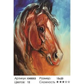 Сложность и количество цветов Рыжий конь Раскраска мини по номерам KH0053