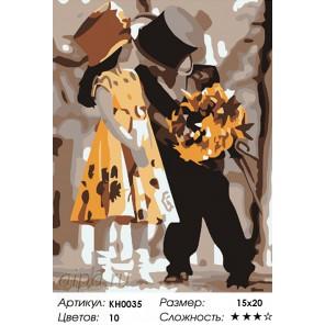 Количество цветов и сложность Ухаживание Раскраска мини по номерам KH0035