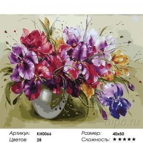 Количество цветов и сложность Яркий букет Раскраска картина по номерам на холсте KH0066