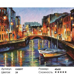 Количество цветов и сложность Мостик Раскраска картина по номерам на холсте KH0097
