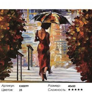 Количество цветов и сложность На ступеньках Раскраска картина по номерам на холсте KH0099
