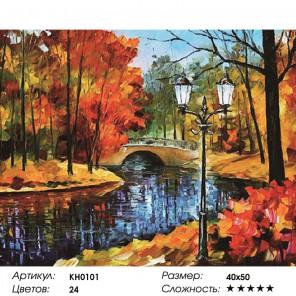 Количество цветов и сложность Парк Раскраска картина по номерам на холсте KH0101