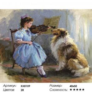 Количество цветов и сложность Благодарный слушатель Раскраска картина по номерам на холсте KH0109