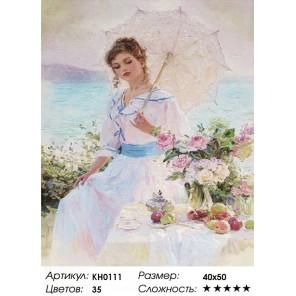 Количество цветов и сложность В жаркий полдень Раскраска картина по номерам на холсте KH0111