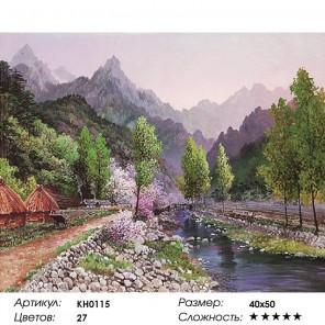 Весна в горах Раскраска картина по номерам на холсте KH0115