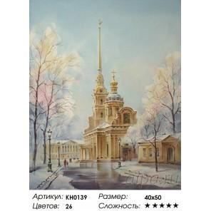 Количество цветов и сложность Адмиралтейство. Санкт-Петербург  Раскраска картина по номерам на холсте KH0139
