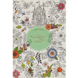 Обложка Сказочный замок Блокнот-раскраска Белоснежка