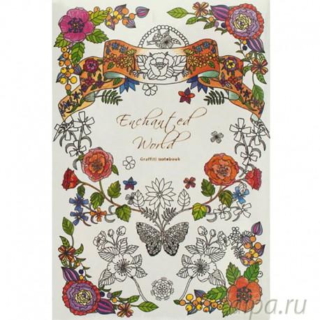 Волшебные цветы Блокнот-раскраска Белоснежка 658-SB