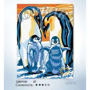 Количество цветов и сложность Пингвины Раскраска по номерам на холсте Hobbart HB3040032-Lite