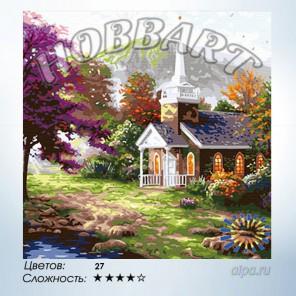 Количество цветов и сложность У подножья горы Раскраска по номерам на холсте Hobbart HB4040010-Lite