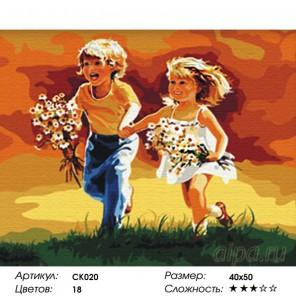 Количество цветов и сложность Детство Алмазная частичная мозаика вышивка на подрамнике Color Kit CK020