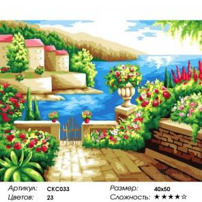 Средиземноморский пейзаж Алмазная вышивка (мозаика) на подрамнике Color Kit