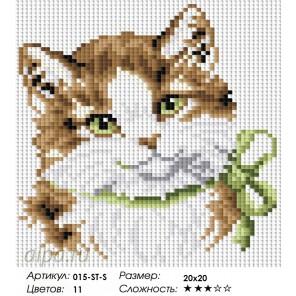 Кошка Алиса Алмазная вышивка мозаика на подрамнике Белоснежка