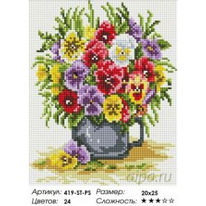 Количество цветов и сложность Цветочное счастье Алмазная вышивка мозаика Белоснежка 419-ST-PS