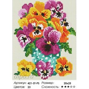 Количество цветов и сложность Букетик из сада Алмазная вышивка мозаика Белоснежка 421-ST-PS