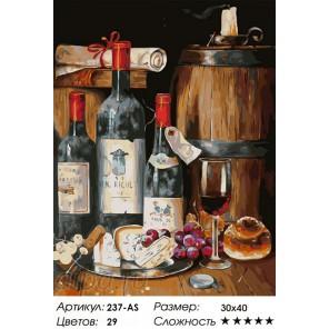 Сложность и количество цветов Дегустация Раскраска картина по номерам на холсте Белоснежка 237-AS