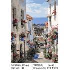 Количество цветов и сложность Испания. Михас Раскраска картина по номерам на холсте Белоснежка 251-AS