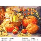 Количество цветов и сложность Домовые Раскраска картина по номерам на холсте Белоснежка 228-AS