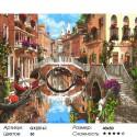 Количество цветов и сложность Мост через канал Раскраска по номерам на холсте GX23161