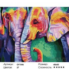 Разноцветные слоны Алмазная мозаика вышивка Painting Diamond