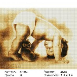 Малыш и котенок Алмазная мозаика вышивка Painting Diamond