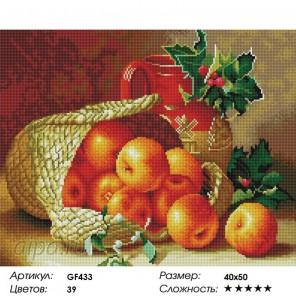 Натюрморт с яблоками Алмазная мозаика вышивка Painting Diamond