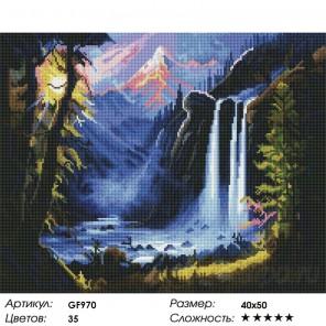 Таинственный водопад Алмазная мозаика вышивка Painting Diamond
