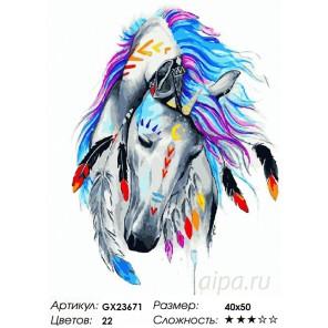 Количество цветов и сложность Свободная Раскраска картина по номерам на холсте GX23671