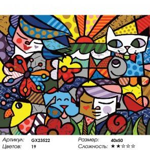 Количество цветов и сложность Детский витраж Раскраска картина по номерам на холсте GX23522