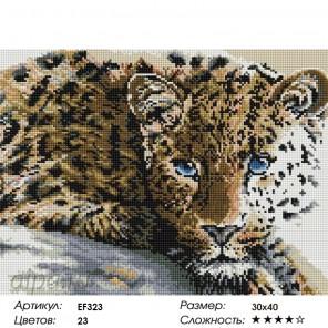 Леопард Алмазная мозаика вышивка Painting Diamond